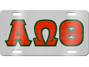 Alpha Omega Theta License Plate with Crimson and Forest Green Letters on Silver Background
