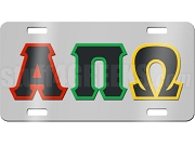 Alpha Pi Omega License Plate with Greek Letters on Silver Background