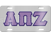 Alpha Pi Zeta License Plate with Lavender and Royal Blue Letters on Silver Background