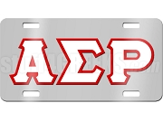 Alpha Sigma Rho License Plate with White and Red Letters on Silver Background