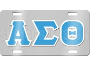 Alpha Sigma Theta License Plate with Baby Blue and White Letters on Silver Background