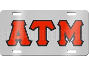 Alpha Tau Mu License Plate with Red and Black Letters on Silver Background