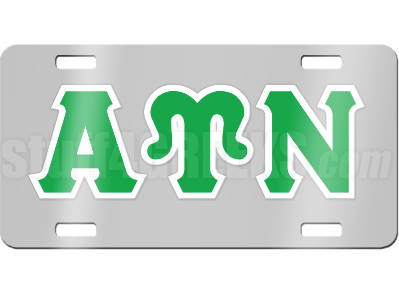 license plate with kelly green and white letters on silver background zoom