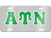 Alpha Upsilon Nu License Plate with Kelly Green and White Letters on Silver Background