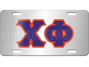 Chi Phi License Plate with Blue and Red Letters on Silver Background