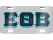 Epsilon Theta Beta License Plate with Cyan and Black Letters on Silver Background