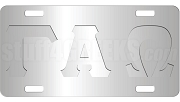 Gamma Alpha Omega License Plate with Mirrored Chrome