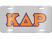 Kappa Delta Rho License Plate with Orange and Navy Blue Letters on Silver Background