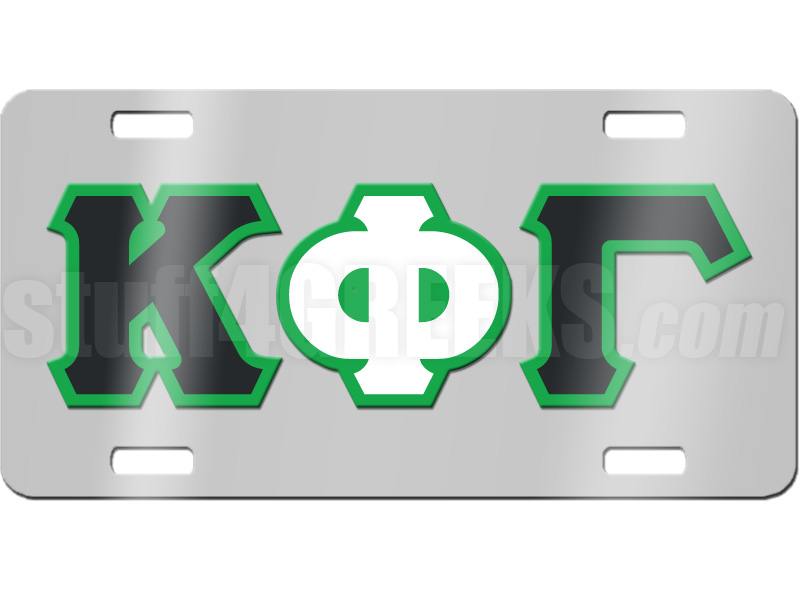 license plate with black white and kelly green letters on silver background zoom
