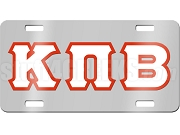 Kappa Pi Beta License Plate with White and Red Letters on Silver Background
