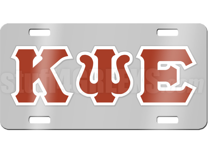 Kappa Epsilon Psi Apparel Kappa Psi Epsilon License