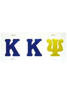 Kappa Kappa Psi License Plate with Royal and Gold Letters on White Background