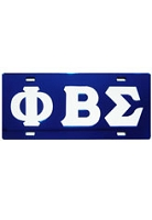 Phi Beta Sigma License Plate with White Letters on Royal Blue Background (CQ)