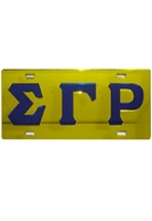 Sigma Gamma Rho License Plate with Royal Blue Letters on Gold Background