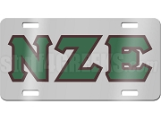 Nu Zeta Epsilon License Plate with Forest Green and Brown Letters on Silver Background