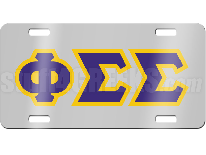 Phi Sigma Sigma License Plate With Royal And Gold Letters On Silver