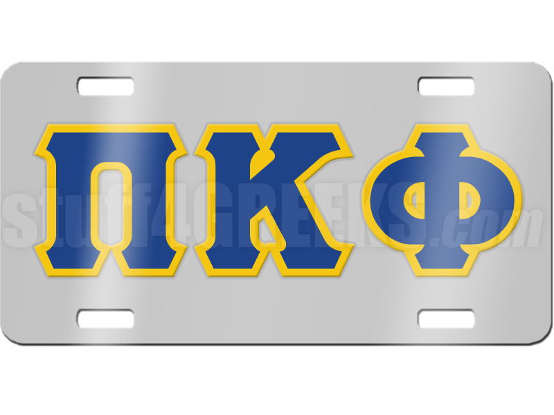 Pi Kappa Phi Clothing Pi Kappa Phi Apparel Pi Kappa Phi Gifts And