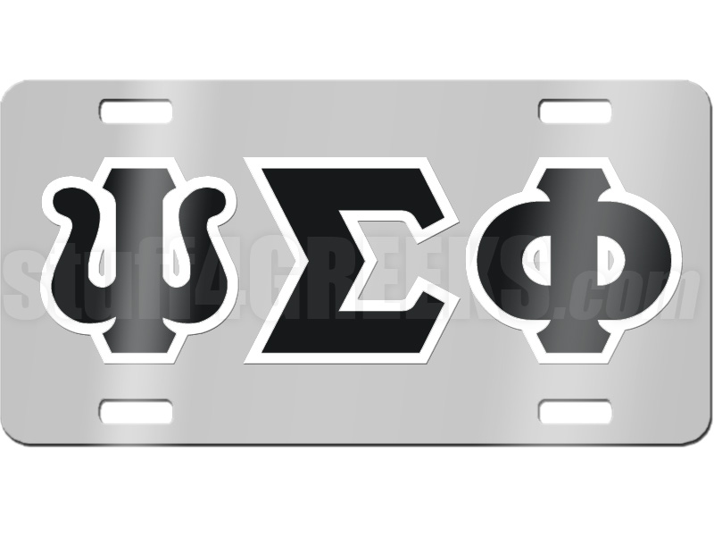 psi sigma phi license plate