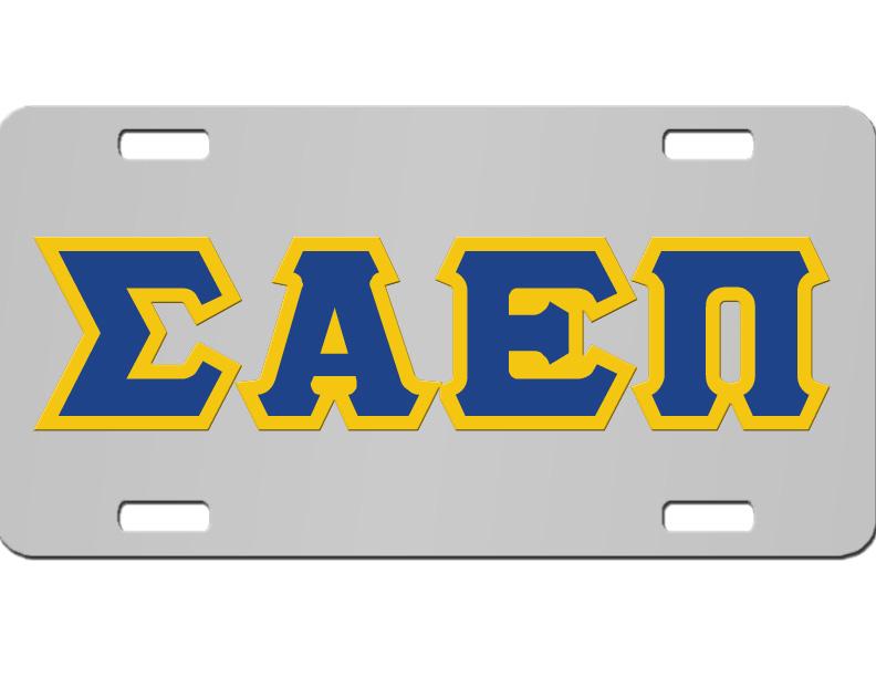Sigma Alpha Epsilon Letters Sigma Alpha Epsilon pi License