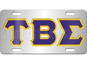Tau Beta Sigma License Plate with Royal Blue and Gold Letters on Silver Background