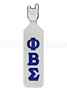 Phi Beta Sigma Paddle with Greek Letters and Hand Handle, White
