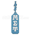 Mu Sigma Upsilon Paddle with Greek Letters and Founding Year Handle, Light Bue