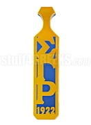 Sigma Gamma Rho Paddle with Greek Letters, Reflective