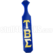 Tau Beta Sigma Paddle with Glossy Royal Blue Wood and Reflective Gold Letters