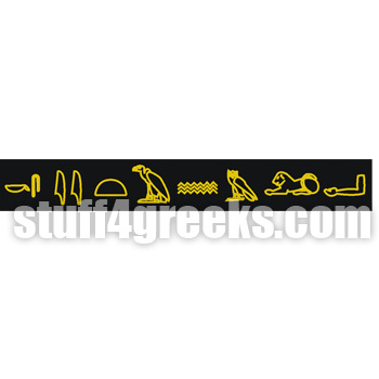 Hieroglyphics Icon