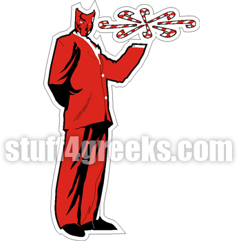 Invisible Nupe Icon