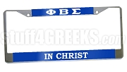 Phi Beta Sigma In Christ License Plate Frame- Phi Beta Sigma Car Tag
