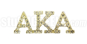 Alpha Kappa Alpha Greek Letter Lapel Pin with Swarovski Austrian Crystal, Gold (Clear)