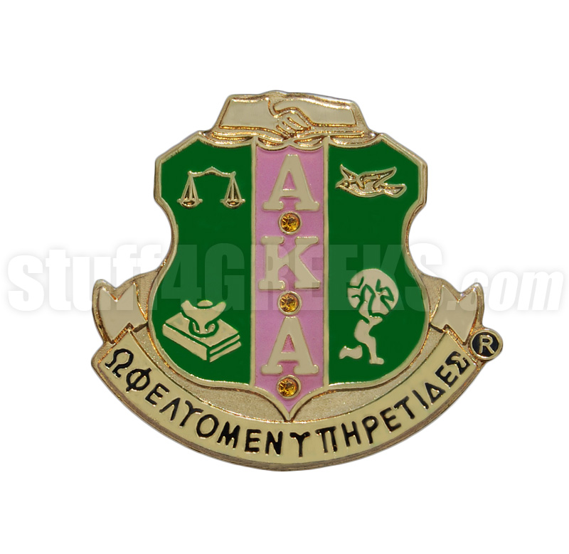 Alpha Kappa Alpha 1\