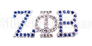 Zeta Phi Beta Greek Letter Lapel Pin with Swarovski Austrian Crystal, Silver (Clear/Blue)