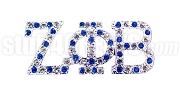 Zeta Phi Beta Greek Letter Lapel Pin with Swarovski Austrian Crystal, Silver (Multicolor-Clear/Blue)