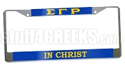 Sigma Gamma Rho In Christ License Plate Frame - Sigma Gamma Rho Car Tag