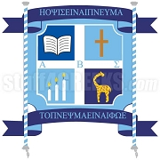 Alpha Beta Sigma Crest Icon