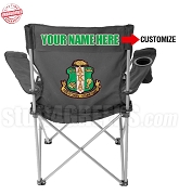 Alpha Kappa Alpha Crest Lawn Chair with Choice of Text, Black - EMBROIDERED WITH LIFETIME GUARANTEE