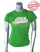 Alpha Kappa Alpha Till I Die T-Shirt, Kelly Green - EMBROIDERED with Lifetime Guarantee
