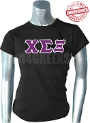 Chi Sigma Xi Greek Letter T-Shirt, Black - EMBROIDERED with Lifetime Guarantee