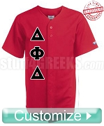 Custom Greek Cloth Baseball Jersey with Greek Letters Included (TW) - EMBROIDERED WITH LIFETIME GUARANTEE