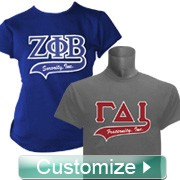 Custom Screen Printed Tail T-Shirt (ANY ORGANIZATION)