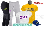 Custom Sports Package - INCLUDES ATHLETIC PANTS, PERFORMANCE SHIRT, & LIGHTWEIGHT HAT (FOR ANY ORGANIZATION)