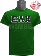 Epsilon Lambda Kappa Greek Letter T-Shirt, Kelly Green - EMBROIDERED with Lifetime Guarantee