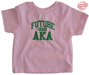 Future AKA T-shirt - EMBROIDERED with Lifetime Guarantee