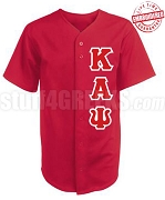 Kappa Alpha Psi Greek Letter Cloth Baseball Jersey, Red (TW) - EMBROIDERED WITH LIFETIME GUARANTEE