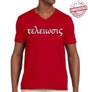 Kappa Alpha Psi Texelwols, Red V-Neck Tee - EMBROIDERED with Lifetime Guarantee