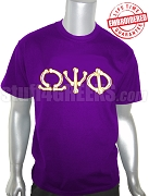 Omega Psi Phi Bones T-Shirt, Purple - EMBROIDERED with Lifetime Guarantee