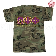 Omega Camo T-Shirt - EMBROIDERED with Lifetime Guarantee
