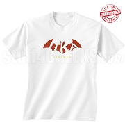 Pi Kappa Alpha Fratman T-Shirt with Letters, White - EMBROIDERED with Lifetime Guarantee